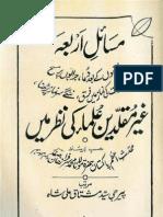 Masail e Arbaa - Ghair Muqallideen Ulama Ki Nazar Mein by Syed Mushtaq Ali Shah