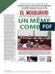 2128_em08092016.pdf
