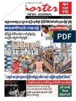 Reporter Weekly News Journal Vol-1_Issue-66.pdf