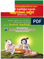 Mohan Publications Catlogue