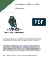 date-57d14a21019658.24033792.pdf