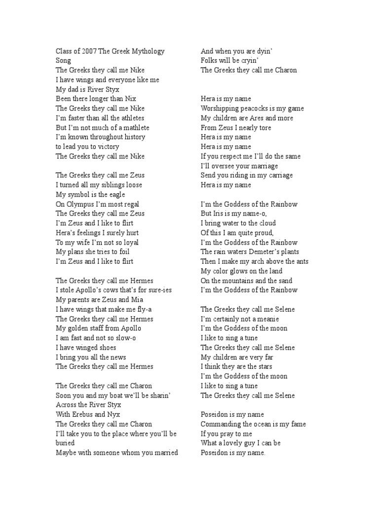 Mythology song lyrics eros hera biocorpaavc