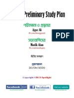37th BCS Preliminary Study Plan (Version 2)