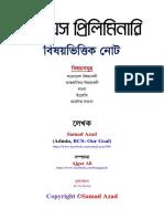 BCS Preliminary Subjective Notes by Samad Azad