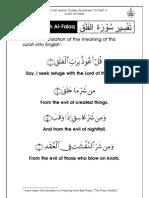 Grade 1 Islamic Studies - Worksheet 7.5 - Tafseer Surah Al-Falaq [Part 1]
