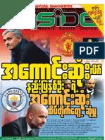 Inside Weekly Sports Vol 4 No 23.pdf