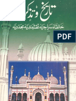 Tareekh o Tazkarah e Khanqah Sirajia by Muhammad Nazeer Ranjha