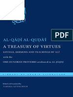 A Treasury of Virtues - Ali Ibn Abi Talib, Tahera Qutbuddin, Al-Qa