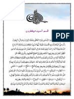 Qasam Sayyid Maythothorun
