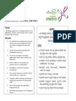 Strategies for Namma Metro
