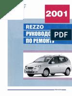 takurez-353.pdf