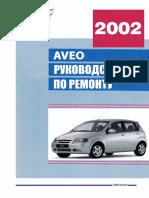 kave-205.pdf