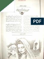 SirfMuhabbat-FarhatIshtiaq