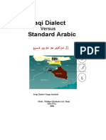 Iraqi Dialect vs. Standard Arabic