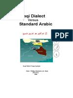 Iraqi Dialect vs. Standard Arabic
