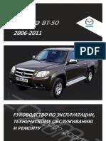 betpyad-426.pdf