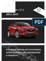 esik-510.pdf