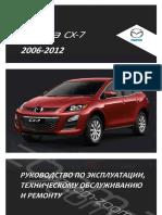 esiksem-329.pdf
