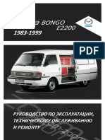 bone-159.pdf