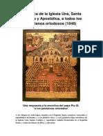 Encíclica de la Iglesia Una, Santa Católica y Apostólica, a todos los cristianos ortodoxos (1848)