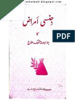 Adobe Photoshop Learning In Urdu Pdf