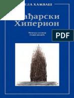 Bela Hamvaš - Mađarski Hiperion