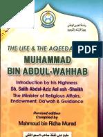 THE LIFE & THE AQEEDAH OF MUHAMMAD BIN ABDUL-WAHHAB