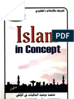 Islam in Concept