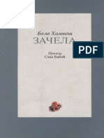 Bela Hamvaš - Začela