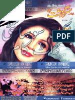 Sarguzasht Digest September 2016