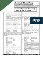 Ssc Mock Test Paper -175