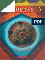 Bela Hamvaš - Karneval-3