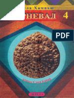 Bela Hamvaš - Karneval-4