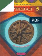 Bela Hamvaš - Karneval-5