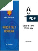 Codigo Cmp Etica