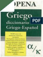 Diccionario Sopena (Tomo I) Griego - Español. Florencio I. Sebastián Yarza.