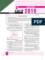 Paper+ +CBSE+Class+XII+Physics+2010