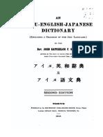Ainu-English-Japanese Dictionary.pdf