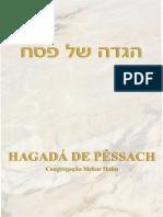 2 Hagada Pessach