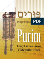9-purim.pdf