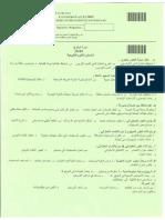 svt_casa_ar_09_medecine.pdf