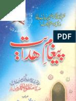 Paigham e Hidayat by Sheikh Manzoor Ahmad Chinioti (r.a)