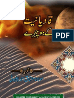 Qadiyaniat Ke 2 Chehray by Sheikh Mushtaq Ahmad Chinioti