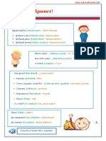 Ruso 1-5.pdf