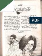 Aabad Hain Mujh Se Tere Khawab by Samra Bukhari - Zemtime.com