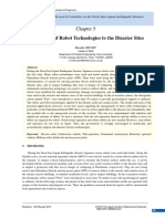 Application of Robot Technologies to the Disaster Sites