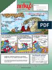 AuroraJournal(20-10)
