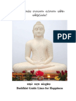 Collection of three suttas in three languages by Mr and Mrs Premawardane.pdf