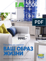 IKEA 2009 Catalogue.rus