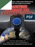 Οι-Ναζιστικές-Καταβολές-της-ΕΕ-των-Βρυξελλών.pdf